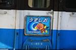 20100101_265