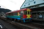 20100101_463