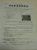 20100110_006
