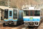 20100111_263
