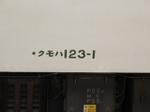 20100226_009